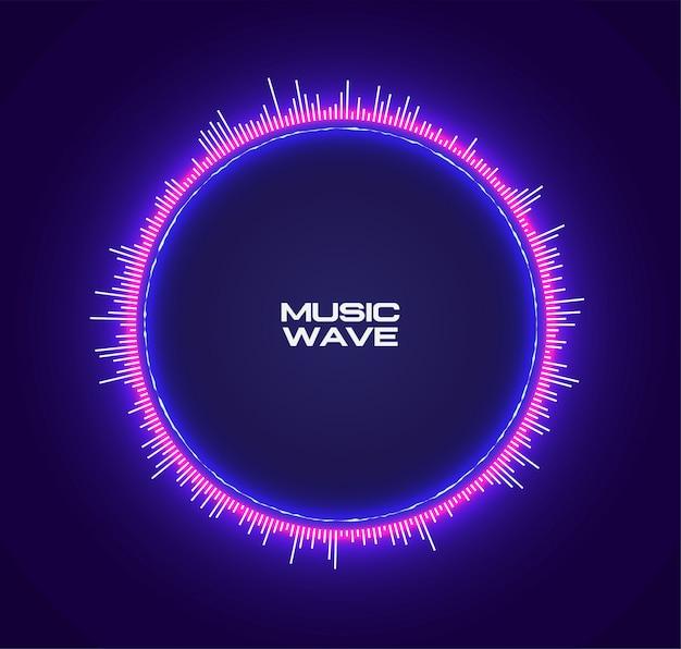 Абстрактный круг футуристический фиолетовый неоновый светящийся эквалайзер звуковая волна.