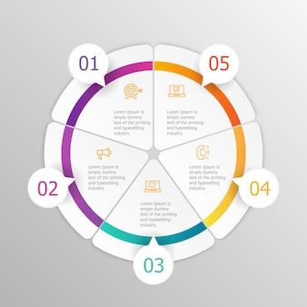 プレゼンテーションやレポートのイラストの抽象的な円のインフォグラフィックの手順