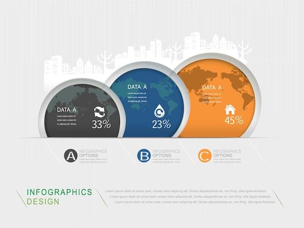 흰색 배경 위에 추상적인 원형 레이블 infographic 요소