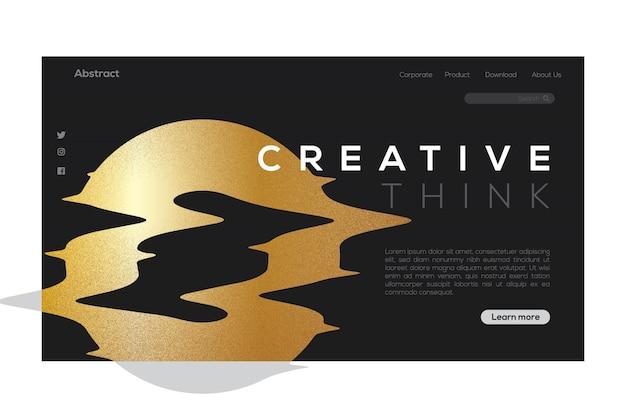 Абстрактный круг целевой страницы дизайн