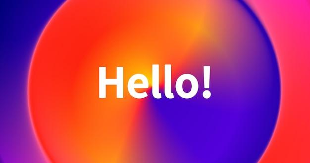 추상적인 원형 방사형 그라데이션. 현대 다채로운 이클립스 추상화 배경입니다. hello 단어가 있는 최소 배경.