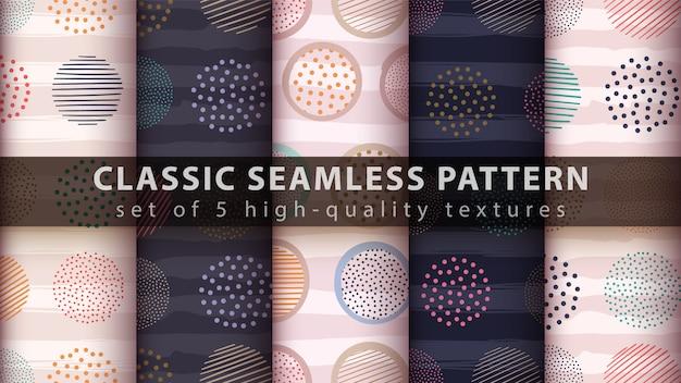 抽象的なサークルのシームレスなパターンセット