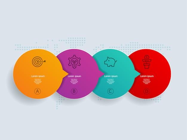 Инфографика временной шкалы абстрактный круг 4 шага