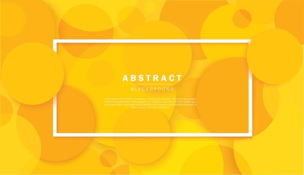 抽象的な円黄色の背景