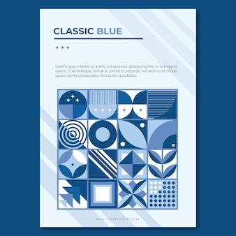 추상 클래식 블루 포스터 템플릿
