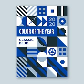 추상 클래식 블루 모양 포스터