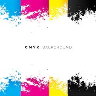 抽象的なcmyk水彩背景デザイン
