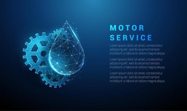 Абстрактная зубчатая передача с падающей каплей масла концепция обслуживания двигателя машины низкополигональная каркасная вектор