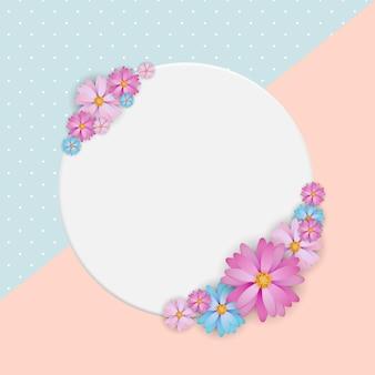 抽象的な色の自然な花の背景。図