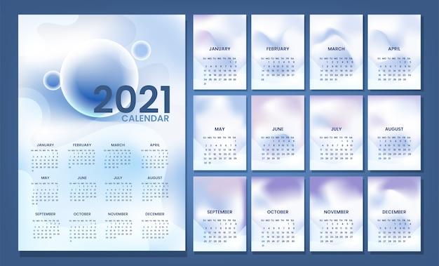 추상 화려한 2021 달력 서식 파일