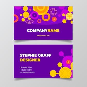 Абстрактное красочное понятие шаблона визитной карточки