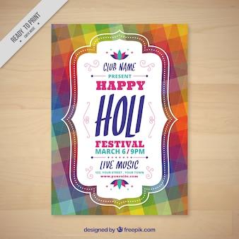 Holi 축제의 추상 화려한 카드