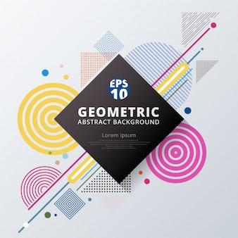 Абстрактный красочный цветной круг геометрический узор
