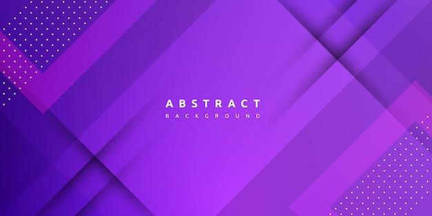 シンプルな形の背景を持つ抽象的なカラフルなグラデーション紫