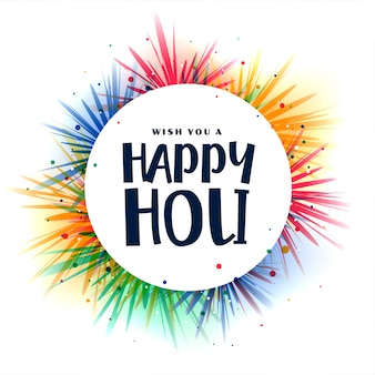 Abstract colorful happy holi frame background