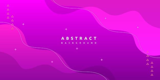 Абстрактный красочный фиолетовый фон кривой