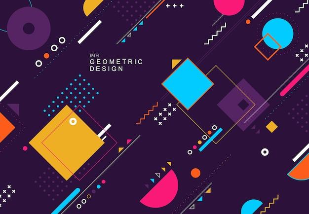 抽象的なカラフルなハイテク幾何学デザイン要素ポスターアートワークの背景
