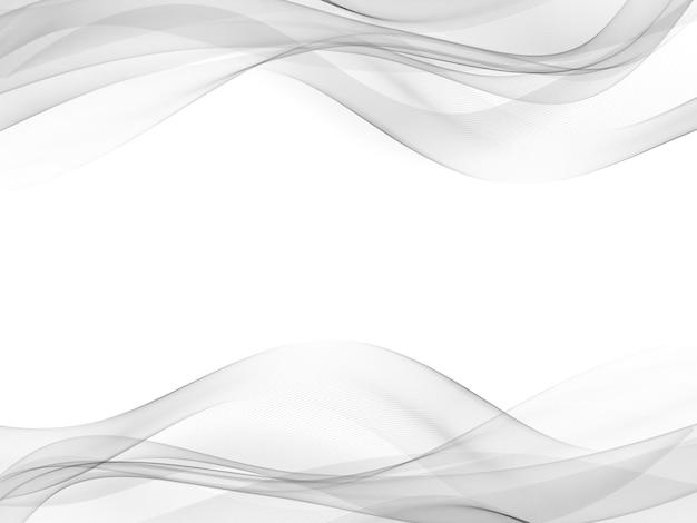 抽象的なカラフルな透明な波。灰色の波フレームの背景