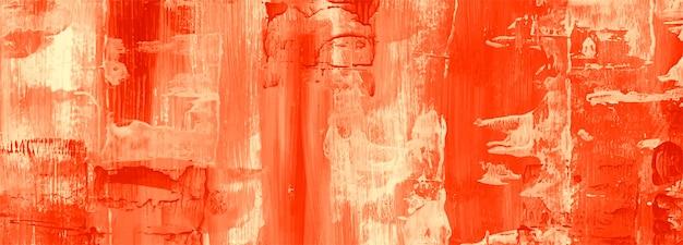 抽象的なカラフルな水彩テクスチャバナーの背景