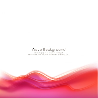 抽象的なカラフルな波背景