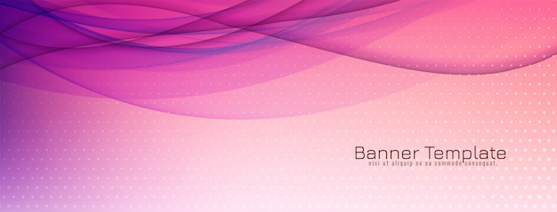 抽象的なカラフルな波バナーエレガントなデザイン Premiumベクター