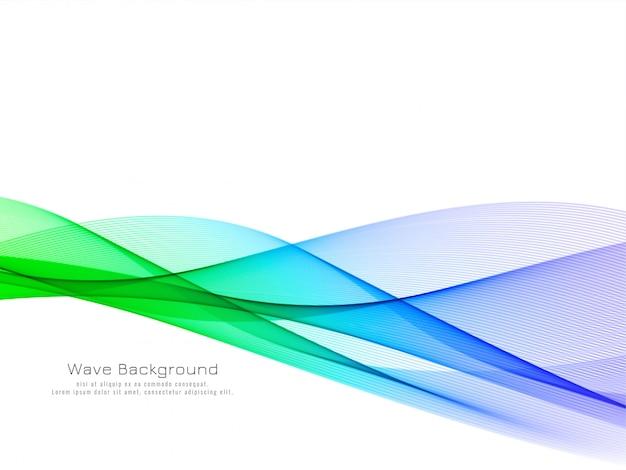 抽象的なカラフルな波のデザイン