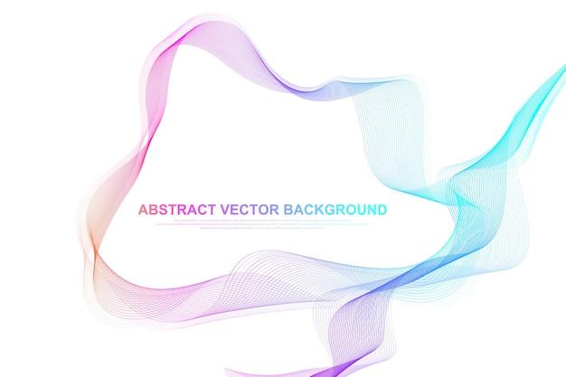 抽象的なカラフルな波線の背景。デザインパンフレット、チラシ、レポート、ウェブサイト、バナーの幾何学的なテンプレート。ベクトルイラスト