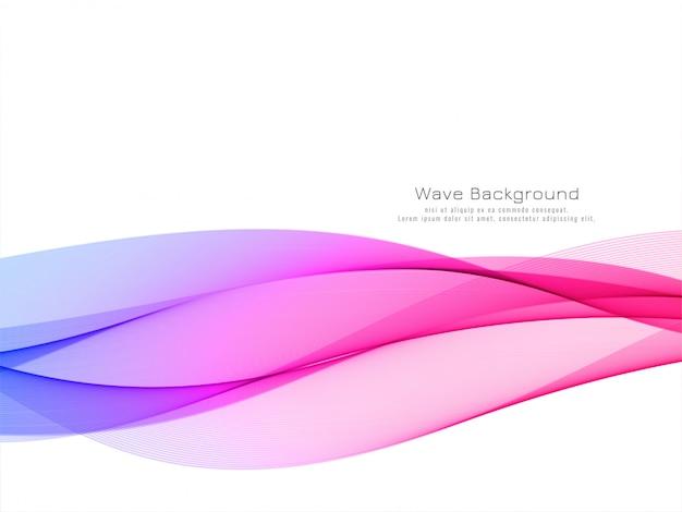 抽象的なカラフルな波のモダンな背景