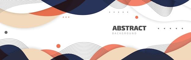 Абстрактный красочный волнистый фон. красочный творческий фон для баннера, плаката или страницы