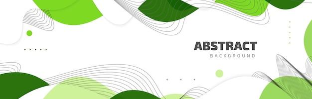 Абстрактный красочный волнистый фон. красочный творческий фон для баннера, плаката или страницы Premium векторы