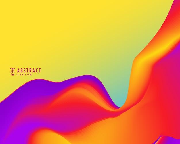 滑らかな活気のある波抽象的な背景のデザイン