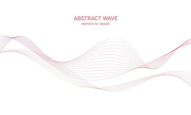 抽象的なカラフルな波要素