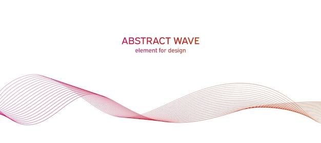 抽象的なカラフルな波。線のある波。曲線の波線、滑らかなストライプ Premiumベクター