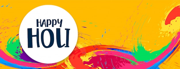 Abstract colors banner for happy holi festival