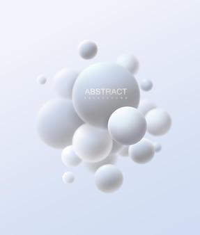 Абстрактная композиция с кластером белых сфер