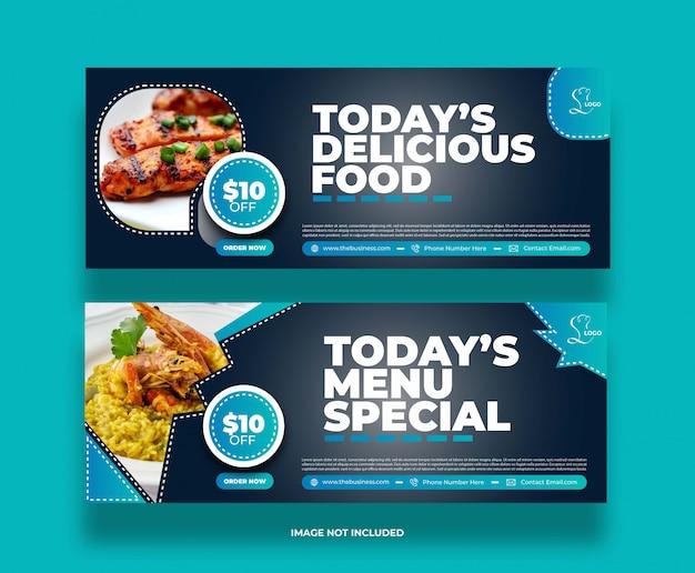抽象的な概念食品レストランソーシャルメディアポストプロモーションバナー