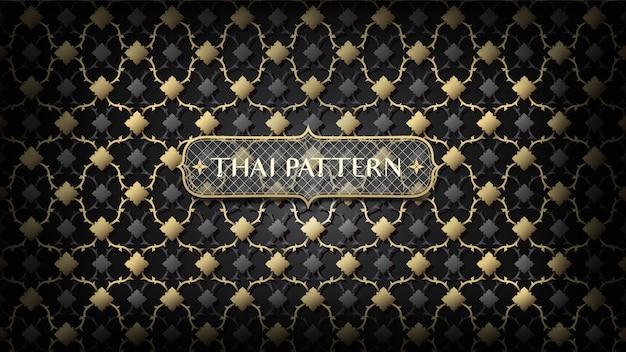 Абстрактный соединяющий черный и золотой тайский узор