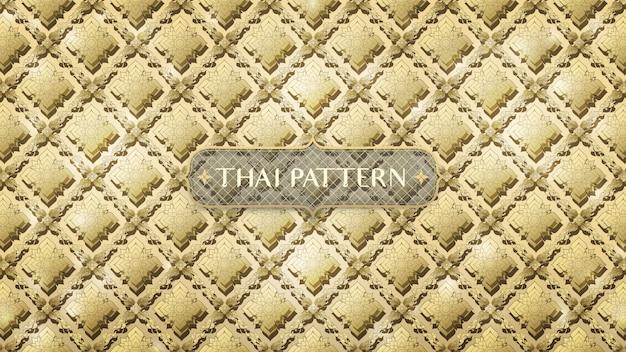 Абстрактный соединительный золотой тайский узор