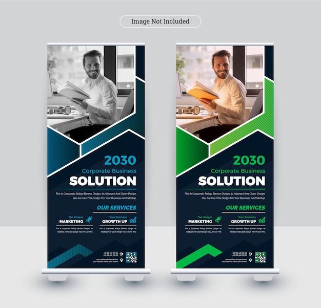 Абстрактный корпоративный дизайн баннера roll up