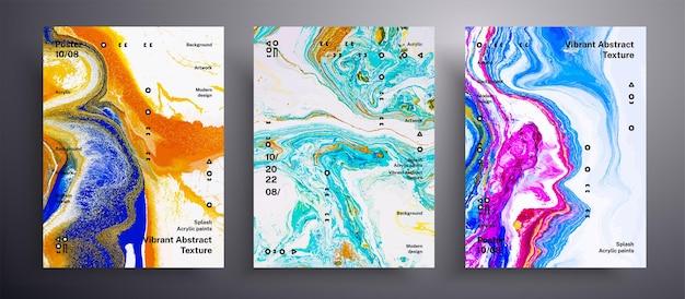 抽象カバー現代の流体アートカバー。