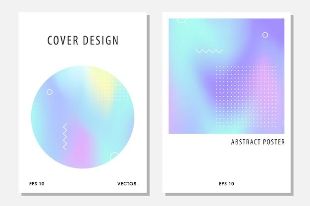 Набор абстрактных обложек с голографическими элементами