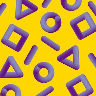 抽象的な黄色の背景をカバー