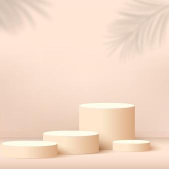 抽象的なクリーム色の幾何学的な3d表彰台。