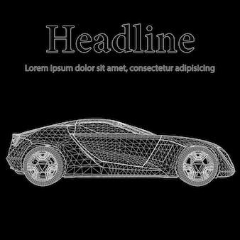 Абстрактный фон вектор творческой концепции 3d модели автомобиля. спортивная машина.