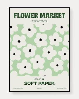 Абстрактный творческий универсальный художественный шаблон хорошо для плаката карты приглашения флаера обложки