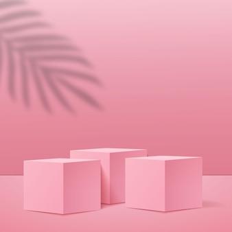 제품에 대한 추상 큐브 표시. 기하학적 형태의 최소한의 장면. 큐브 연단