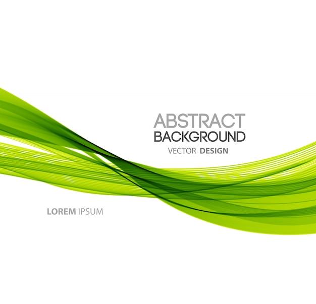 曲線の抽象的な背景。テンプレートパンフレットデザイン