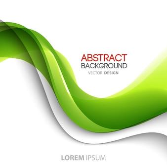 抽象的な曲線の背景。テンプレートパンフレットのデザイン
