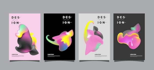 抽象的な魅力的な液体ポスターセットデザインテンプレート