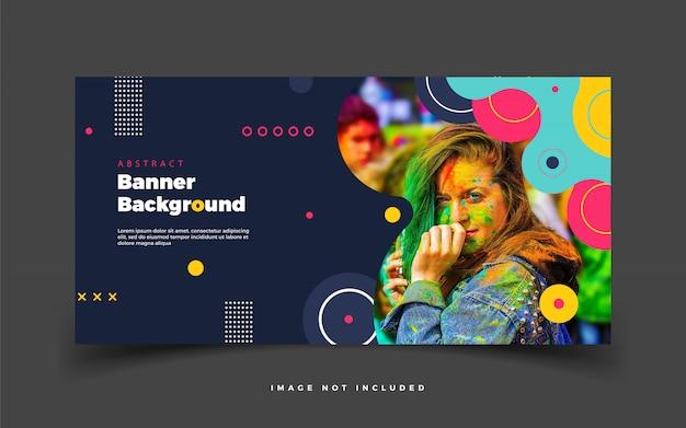 Абстрактный темный красочный баннер фон для веб или для рекламы
